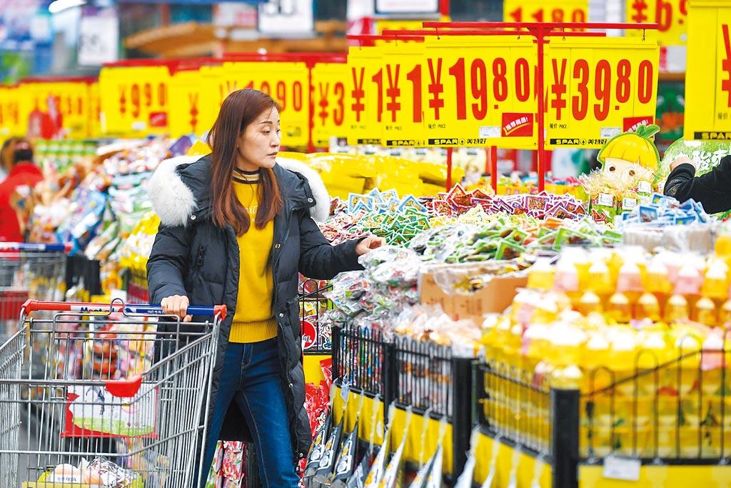 央行預測,2020年下半年後,CPI受食品價格上漲的衝擊將逐步消退。(中新社)