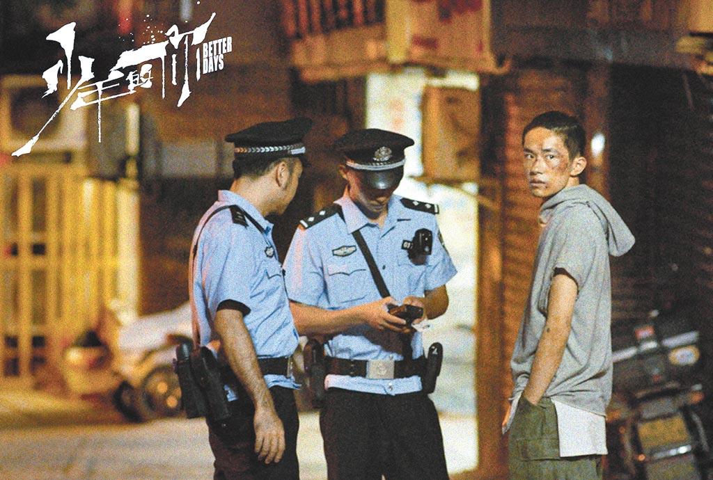 易烊千璽在《少年的你》飾演街頭混混。(取自豆瓣網)