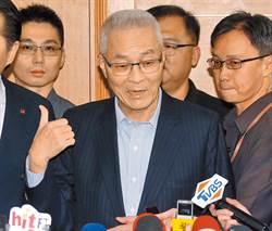 陳凝觀怒飆吳敦義:對不起中華民國