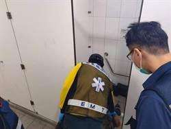 1隻手垂出廁所 疑遊民陳屍台東轉運站公廁