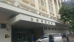 廉政署行政肅貪  前中科管理局長共67人遭懲處