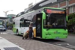低碳交通領頭羊 中市電動公車增至182輛