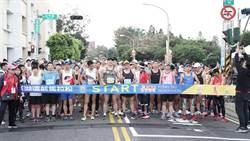 遠航馬拉松4300人參賽 空服員加油打氣