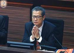 陳茂波:香港第三季經濟按年收縮2.9%