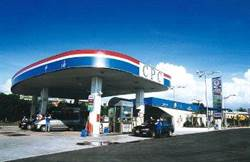 油價連二漲 汽柴油分漲0.2元