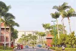 台灣哪所大學最難攻?網一致推它