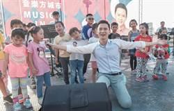 民進黨立委參選人鄭朝方「音樂方城市」 圈粉無數