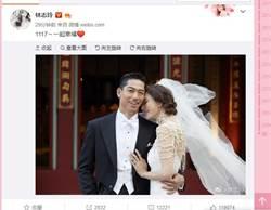 林志玲世纪婚礼进行一半…突PO文宣告这事 网暴动