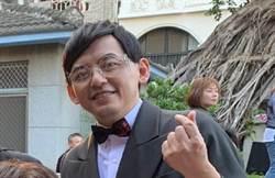 林志玲、AKIRA结婚仪式超感人 黄子佼曝落泪细节