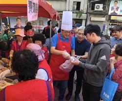 南松山社區親子活動 費鴻泰提前慶祝感恩節