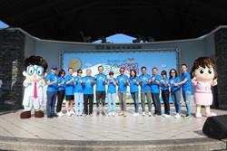 南山人壽動物園樂活健走 2萬人活力洋溢