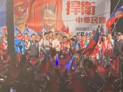 韓國瑜:民眾辛苦已經「淹腳目」