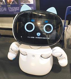 AI配UI 讓載具有頭有臉