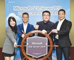 微軟推SQL Server 2019 進軍資料庫、混合雲