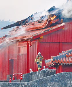 火神詛咒 5度燃燒首里城