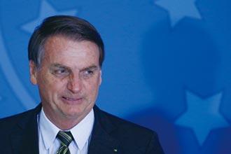 巴西通過年金改革