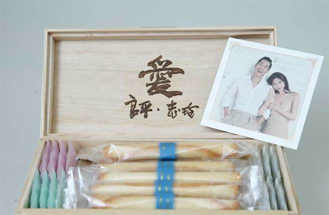 林志玲喜餅,藏有對老公的甜蜜愛戀。(中時資料照片)