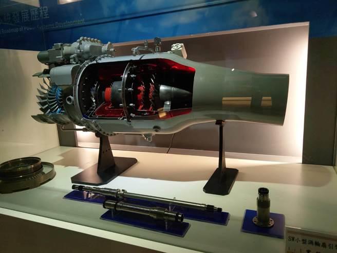 中科院研發「鯤鵬引擎」模型(做雄二F巡弋飛彈)。呂昭隆攝