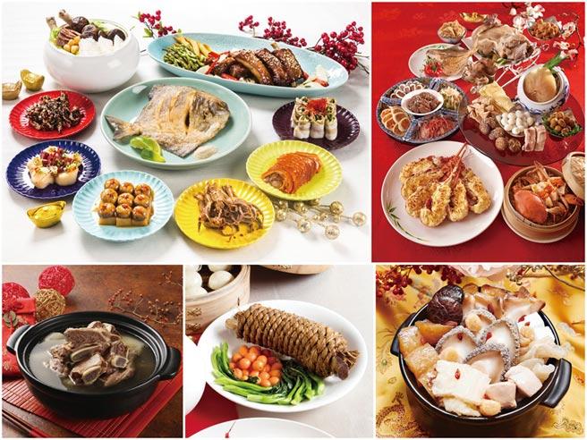 為搶攻年菜商機,飯店外賣年菜業務已提前起跑。圖/台北晶華、福華、麗緻、圓山、西華等飯店提供