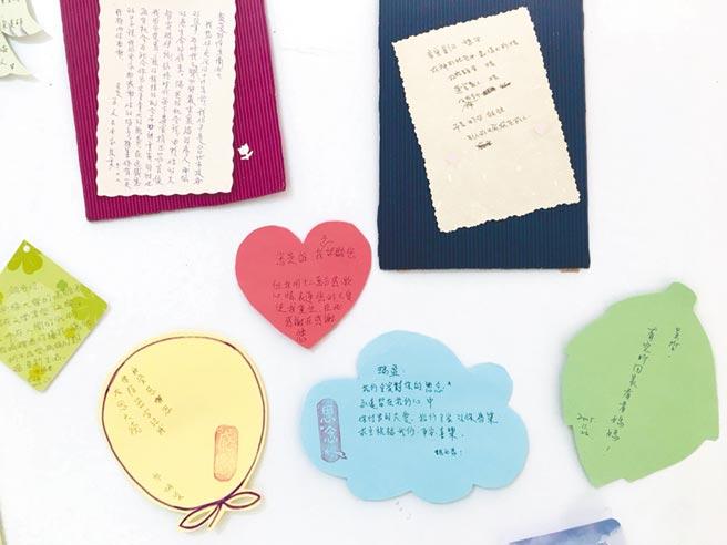 大愛受贈者在台北榮總的器捐留言牆上,寫下無盡感謝。(林周義攝)