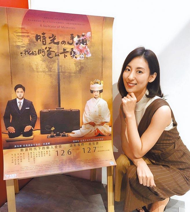 (右)大久保麻梨子與在台日本妻訪談交流後,對舞台角色有了更深刻體悟。(影想文化藝術基金會提供)