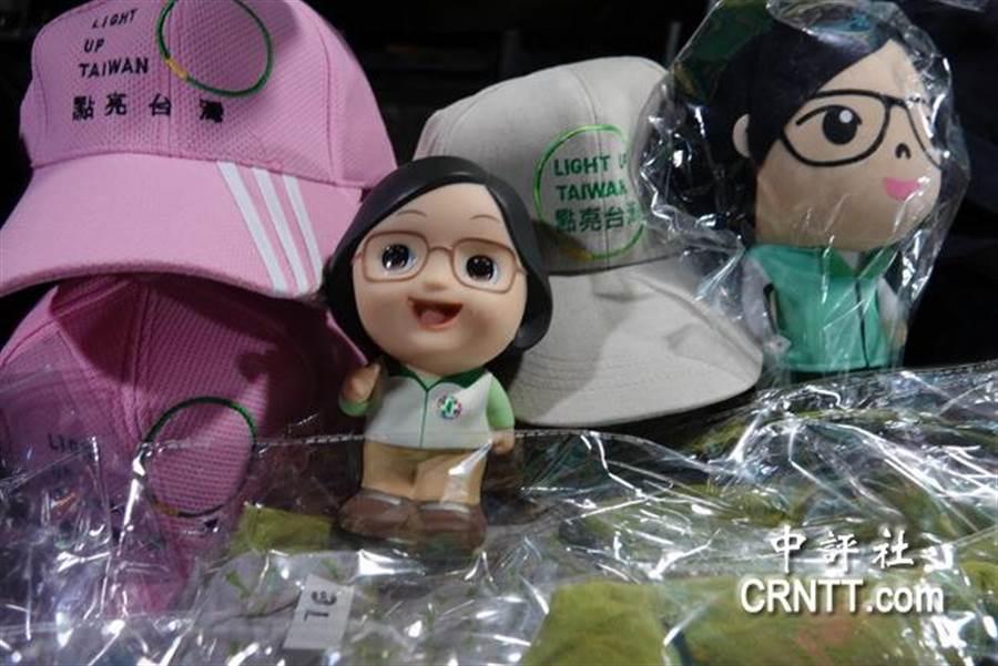 蔡英文娃娃、點亮台灣系列,都是上次大選商品。(圖文/中評社)
