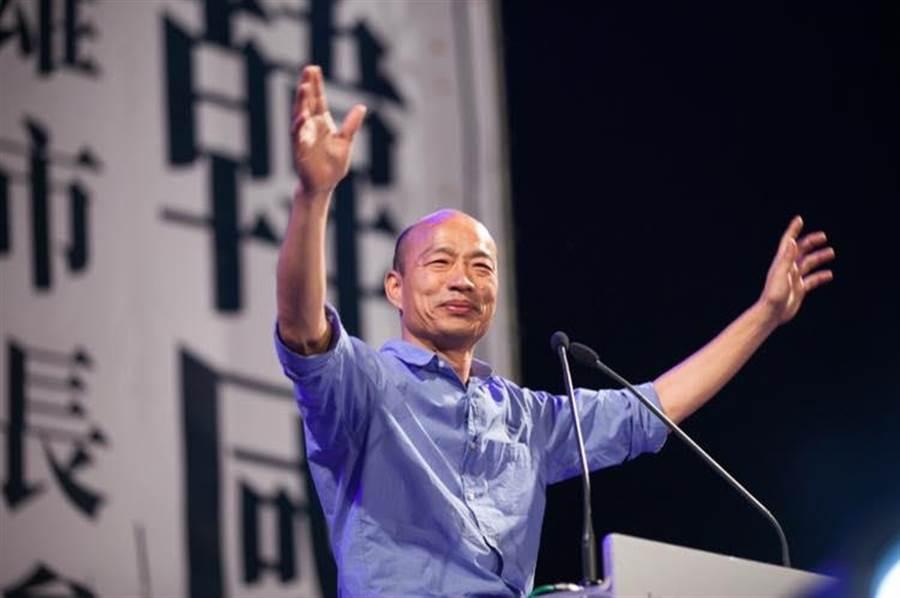 國民黨總統參選人、高雄市長 韓國瑜。(圖/截自 韓國瑜 臉書)