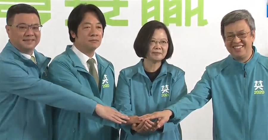 民進黨今召開記者會,宣布蔡賴配。(圖/截自 中時電子報直播)