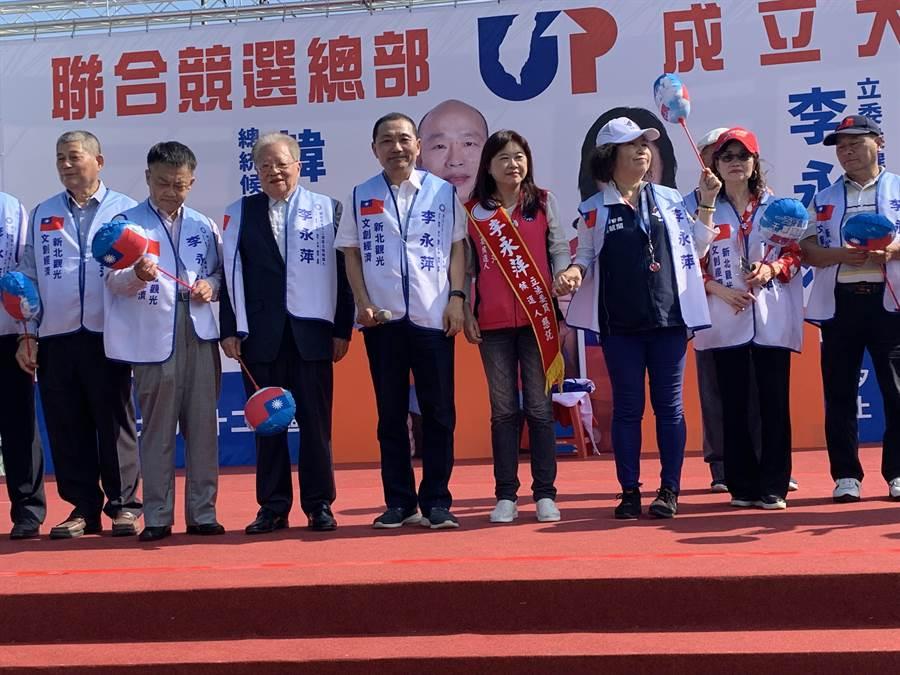 侯友宜牽起立委參選人李永萍,請民眾支持李永萍、支持韓國瑜。(張睿廷攝)
