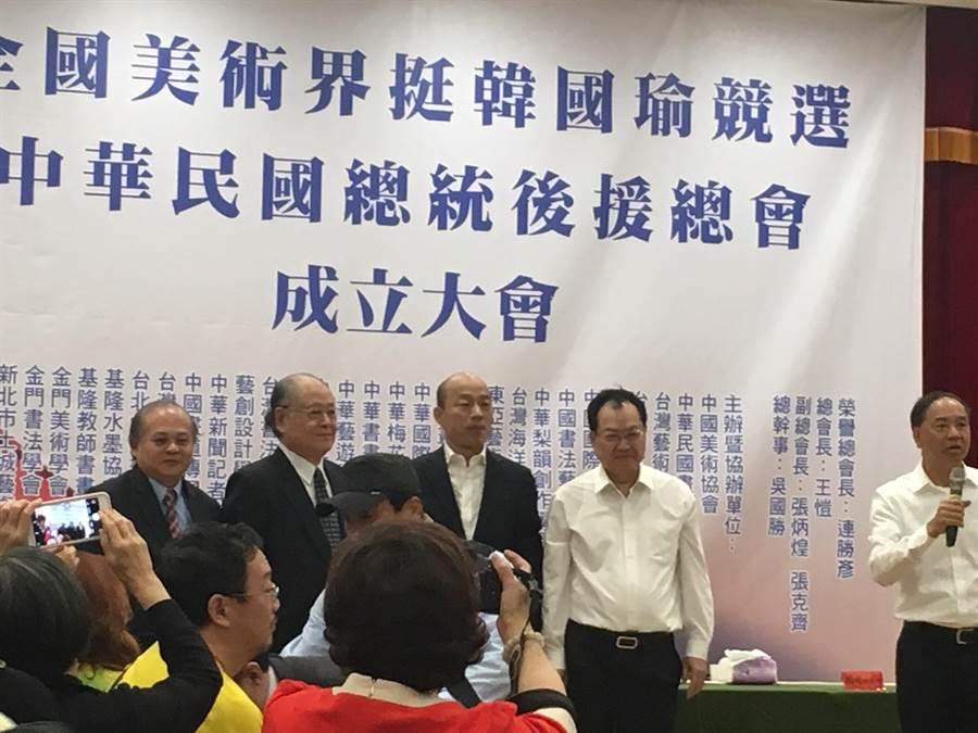 韓國瑜出席美術界後援會。譚淑珍攝