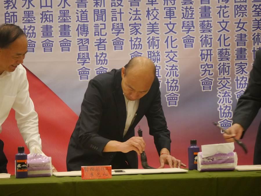 國民黨總統參選人韓國瑜揮毫「上」字。(張穎齊攝)
