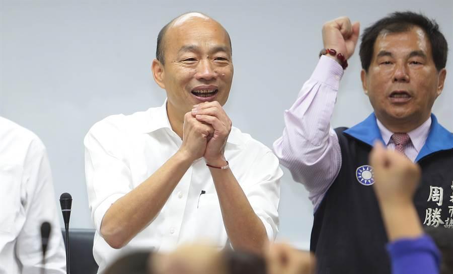 國民黨總統參選人韓國瑜。(資料照,季志翔攝)