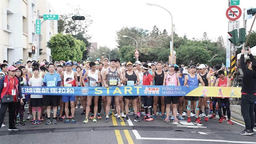 2019澎湖遠航國際馬拉松今天清晨正式開跑。(遠東航空提供)