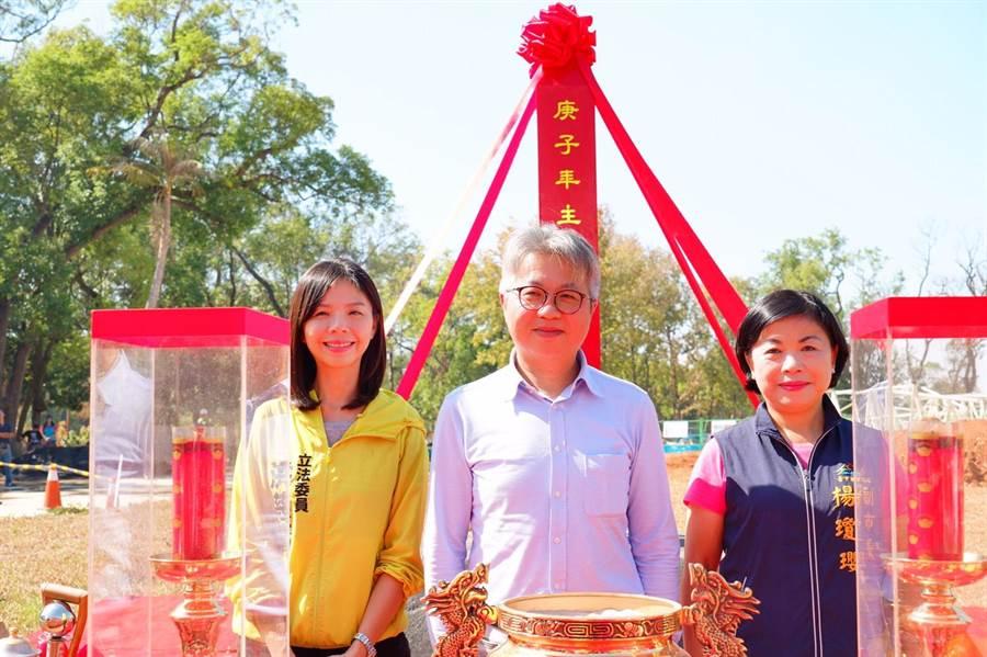 2020台灣燈會今天舉行主燈基座動土儀式。(交通部觀光局提供)