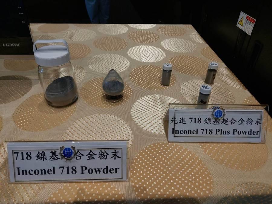 3D列印的材料是鎳金超合金粉末。呂昭隆攝