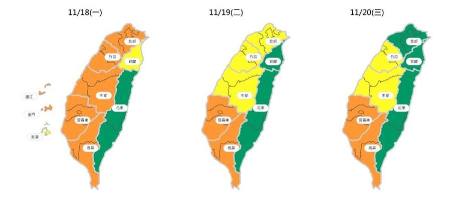 明天全台幾乎都將受到大陸霾害影響,北中南地區的空氣品質為橘色提醒。(取自空氣品質監測網)