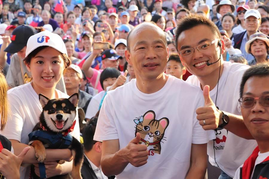 國民黨總統參選人韓國瑜今(17日)下午至三重大都會公園,出席「萌寵音樂嘉年華」。(吳亮賢攝)