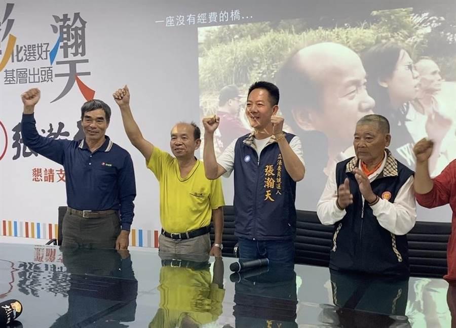 國民黨提名張瀚天表示,尊重個人決定。(張瀚天服務處提供/吳敏菁彰化傳真)