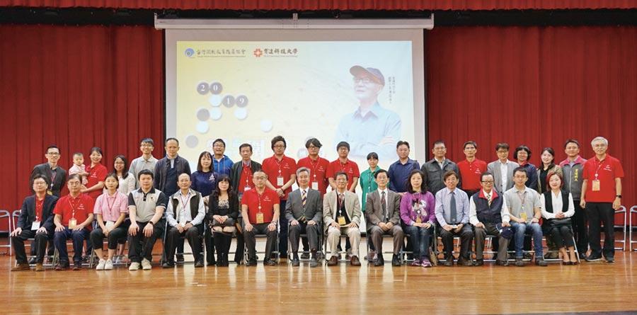「2019育達盃國際學生圍棋團隊賽」的與會貴賓及參賽教練、裁判合影。圖/育達科大提供