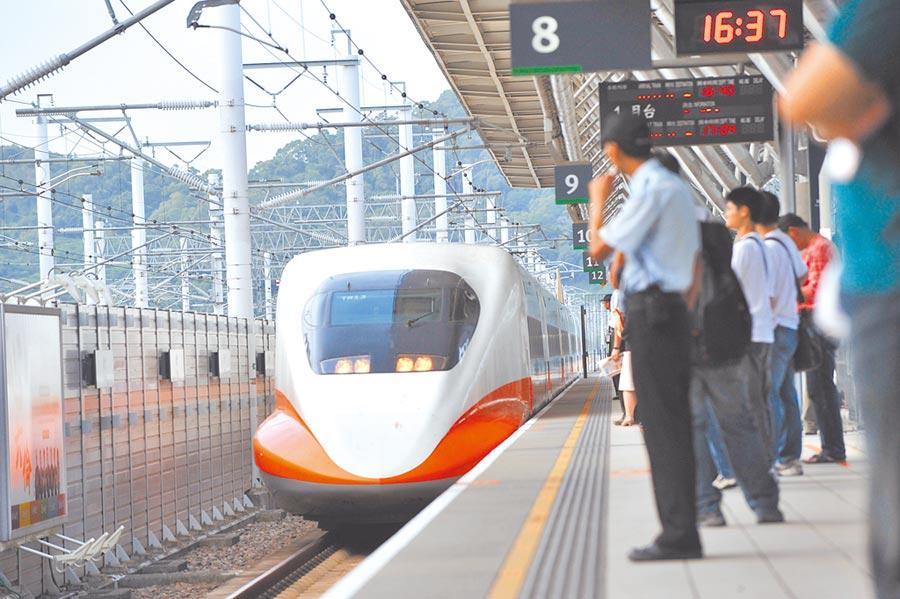 台灣高鐵首度發行30年公司債,打破國內公司債年期最多15年的紀錄,追平政府公債。(本報資料照片)