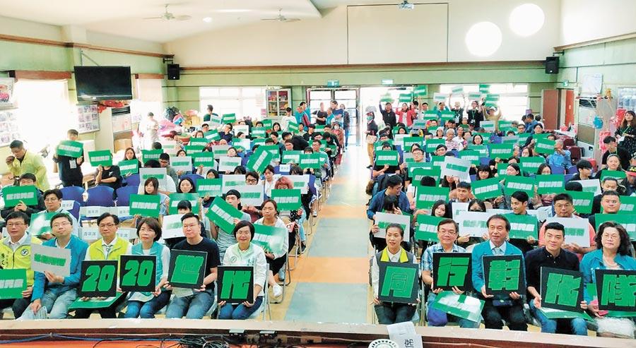 民進黨提名4立委16日聯合造勢,舉辦「少年拚、彰化贏」,世代同行彰化大隊成立大會。(吳敏菁攝)