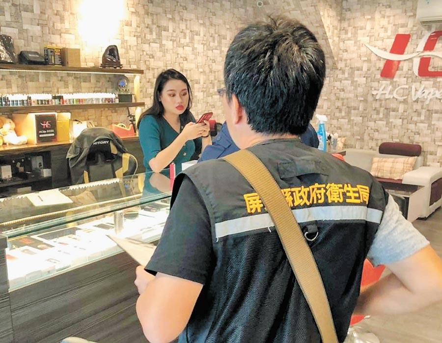 屏東縣府將訂定《屏東縣電子煙管理自治條例》,禁止電子煙販售給未滿18歲者。(屏東縣政府提供/潘建志屏東傳真)