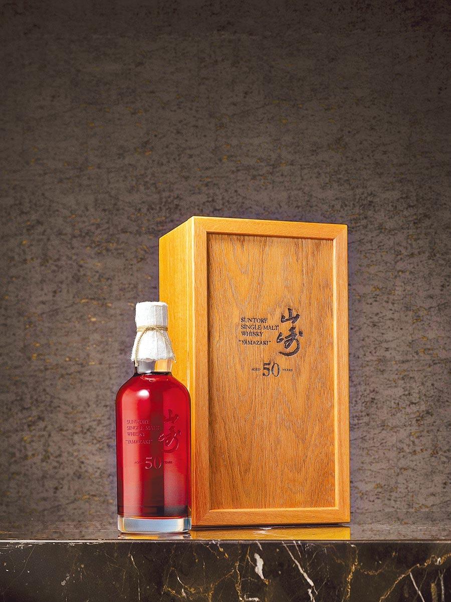 今年羅芙奧春拍即刷新日本威士忌單一紀錄的山崎Yamazaki 50年第一版,以約1350萬元成交。(羅芙奧提供)