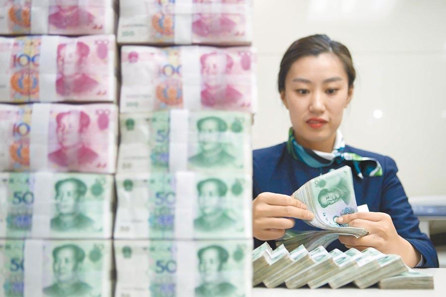 人行決實施穩健的貨幣政策,加強逆週期調節,加強結構調整。(中新社)