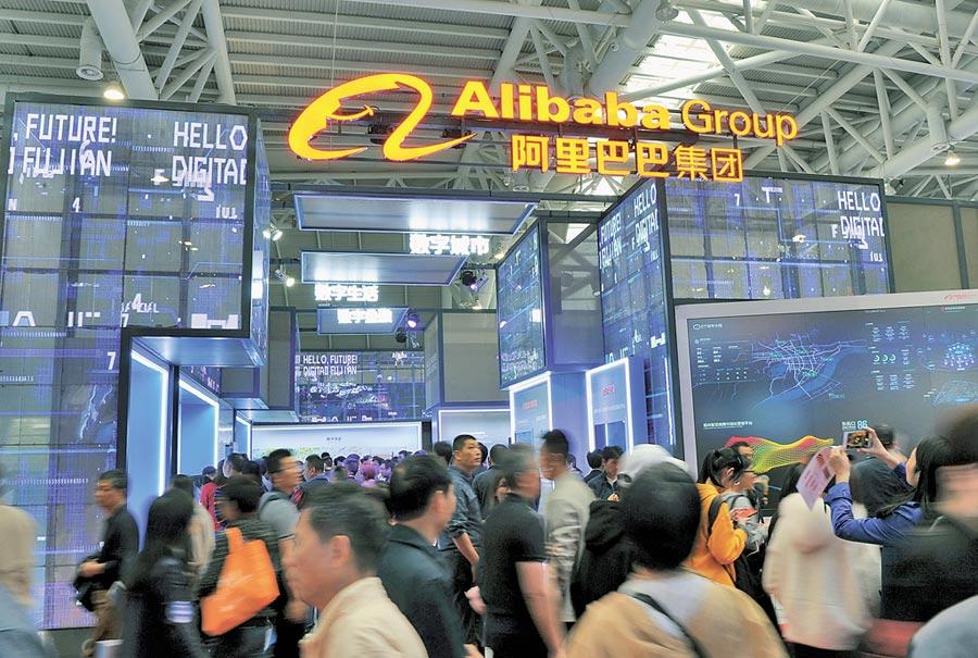 阿里巴巴招股,首日已取得約40億元人民幣認購。圖為民眾在福州舉行的一展覽會上參觀阿里巴巴集團展館。(中新社)