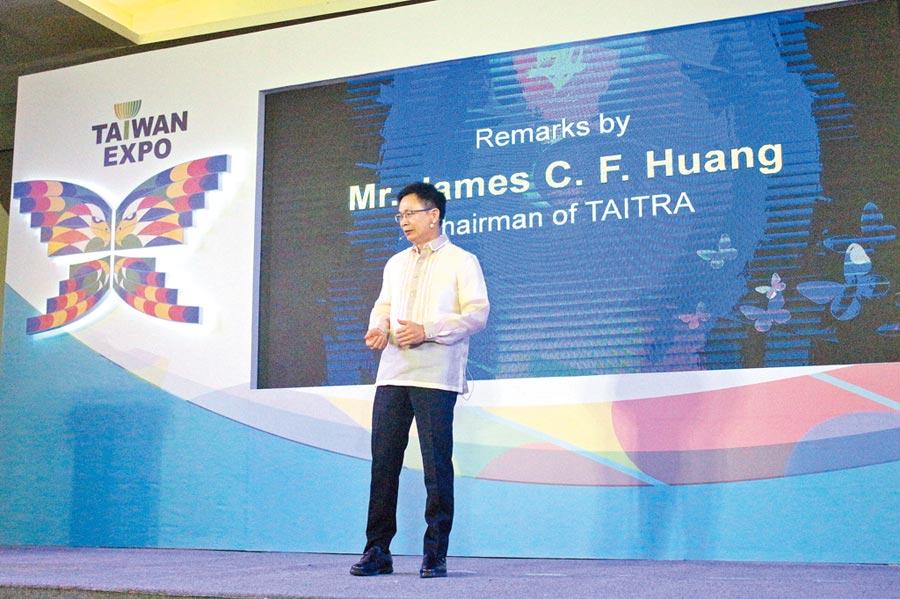 貿協董事長黃志芳在開幕典禮上致詞。(記者李澍攝)
