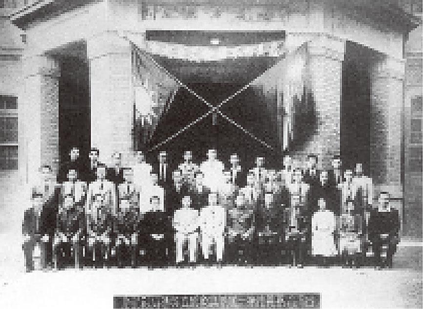 臺灣省嘉義市第一屆參議會成立典禮攝影紀念。(作者提供)