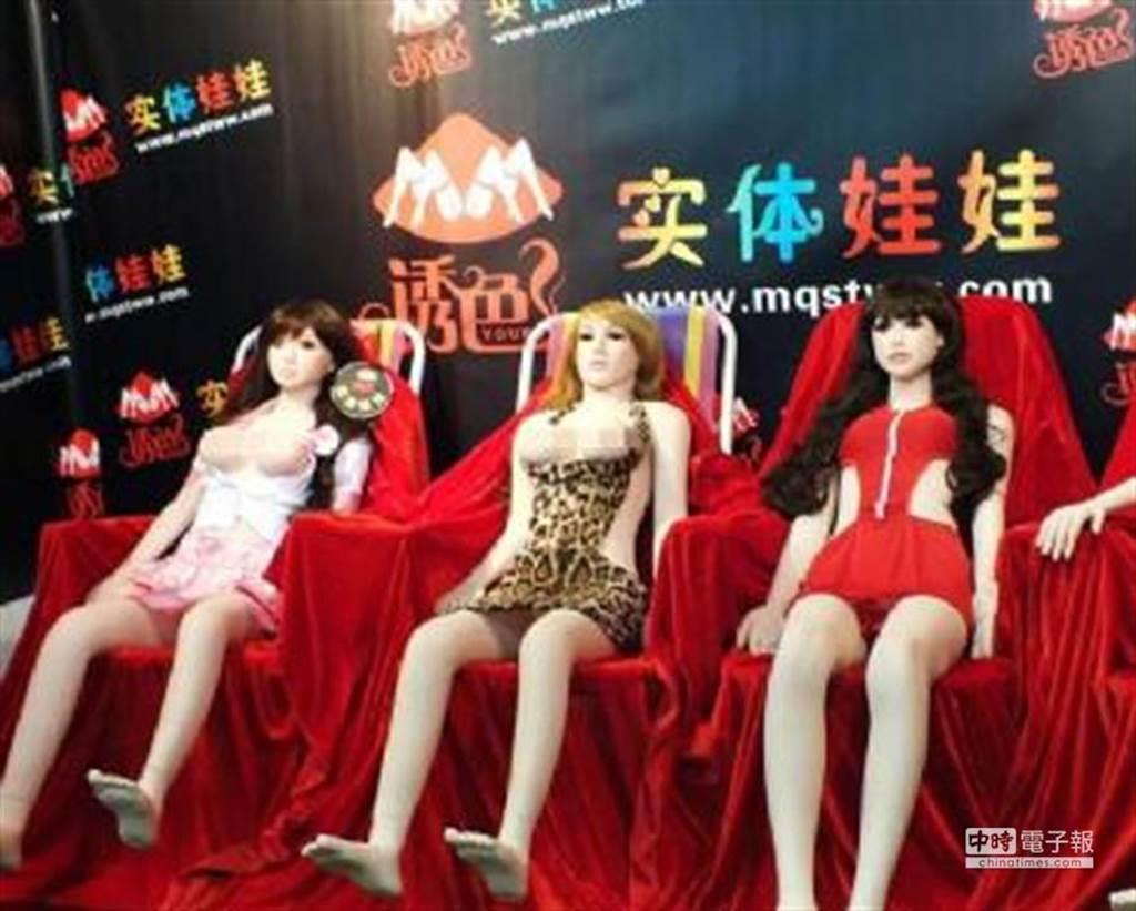瑞士妓院提供服務的性愛娃娃(示意圖非本新聞/中新社)