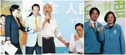 3黨副手出爐後 韓蔡宋最新民調驚見變化