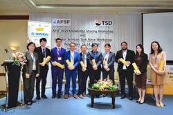 《金融》集保攜手泰、韓,曼谷合辦研討會